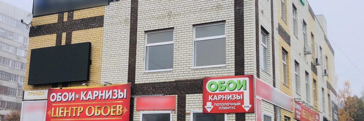 Магазин Центр Обоев бульвар Энтузиастов 1П